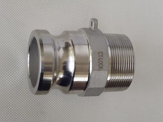 CT Lock MIL Spec 633 F Type Camlock