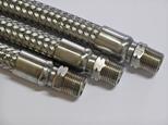 Metal gas hose